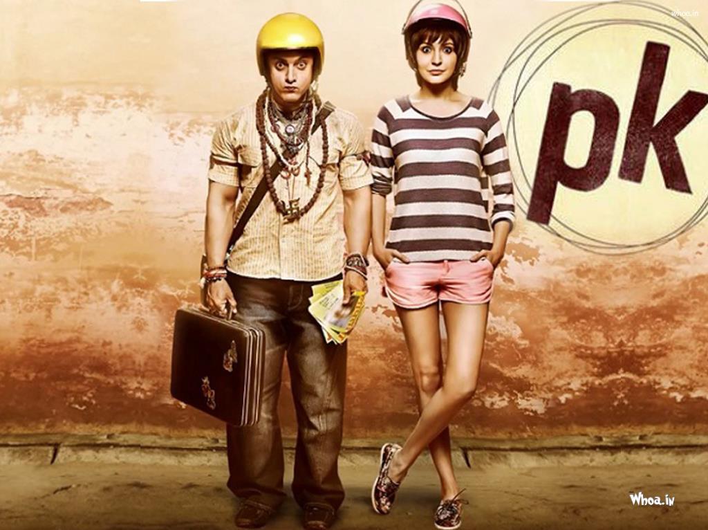 PK: Comedy movie