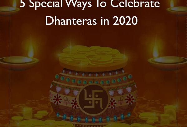 dhanteras gifts online