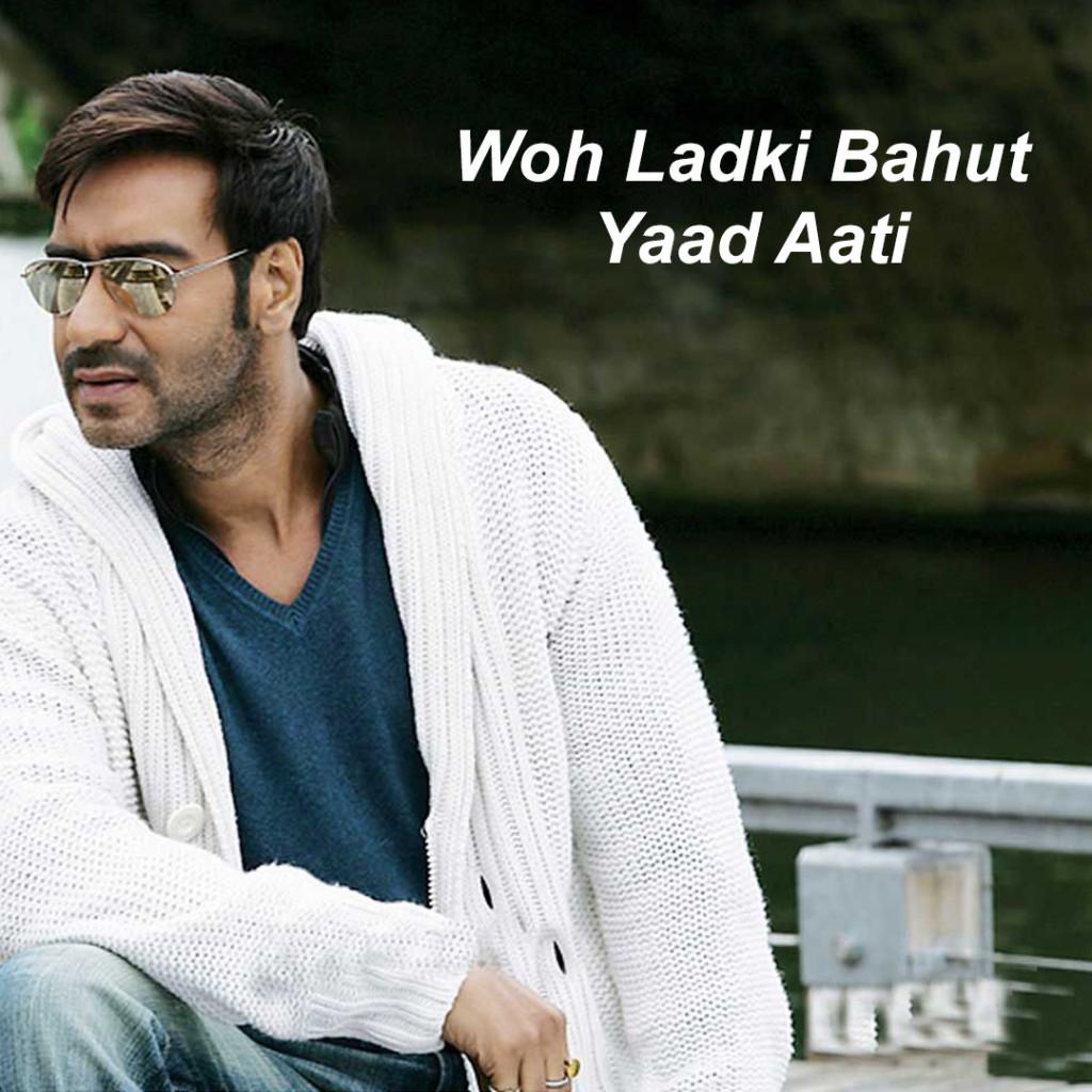 Woh Ladki Bahut Yaad Aati