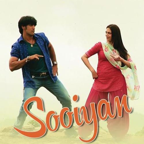 Sooiyan