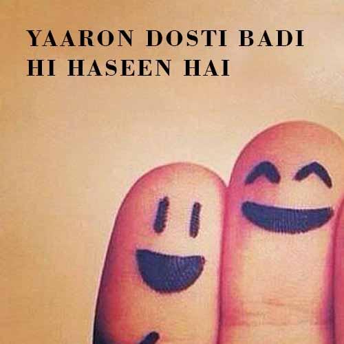 Yaaron Dosti Badi Hi Haseen Hai