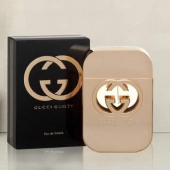 Fragrances Gifts