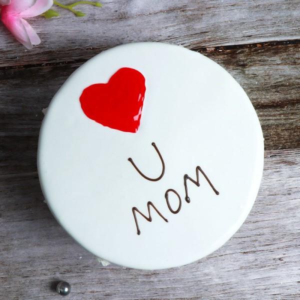 Love U Mom Designer Pineapple Cake