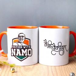 Nation With Namo Mug