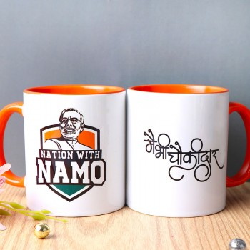 Nation With Namo Mug