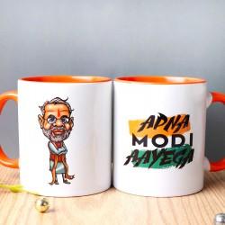 Exclusive Modi Mug