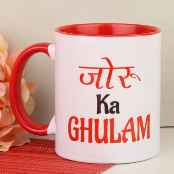 Joru Ka Ghulam Printed Coffee Mug
