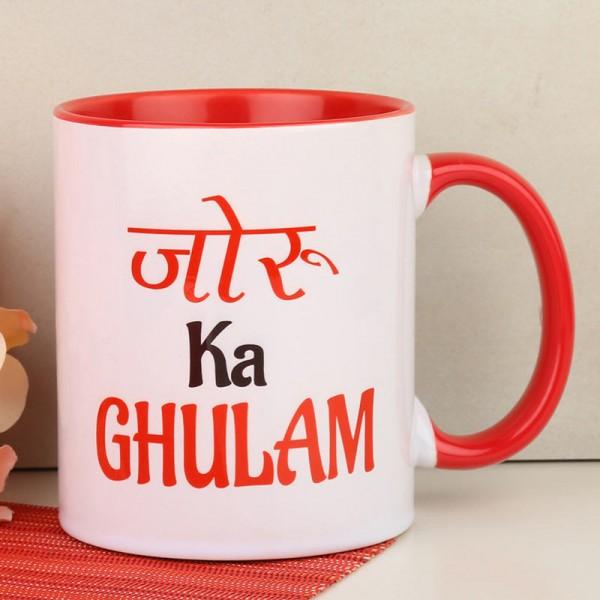 Joru Ka Ghulam Mug