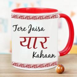 Tere Jaisa Yaar Kahaan Mug