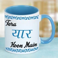 Tera Yaar Hoon Main Mug