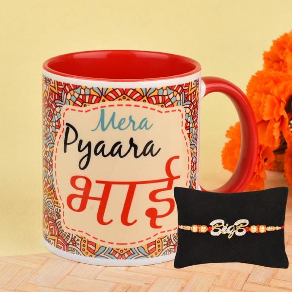Mera Pyaara Bhai Mug