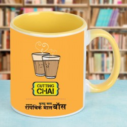 Cutting Chai Mug