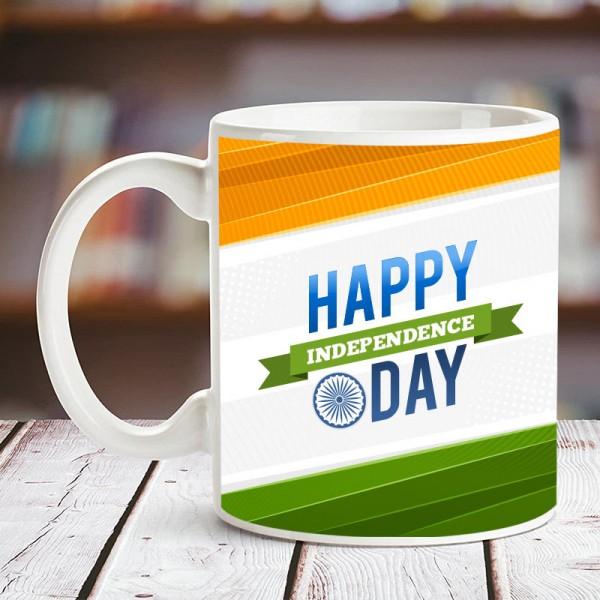 Printed Independence Day Mug