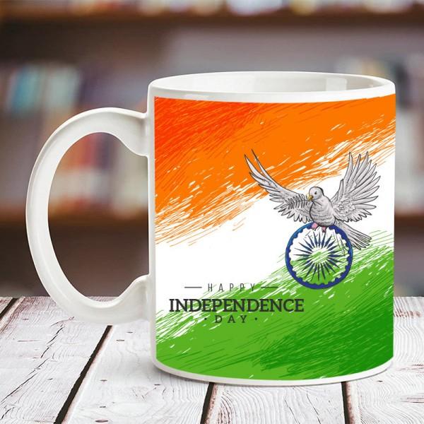 Coffee Mug for Independence Day