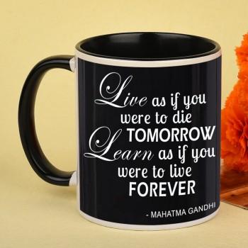 Inspirational Quote Printed Coffee Mug