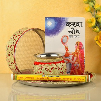 Karwa Chauth Pooja Thali Set with Katha Book