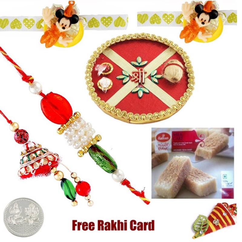 Haldiram Milk Cake Rakhi Special