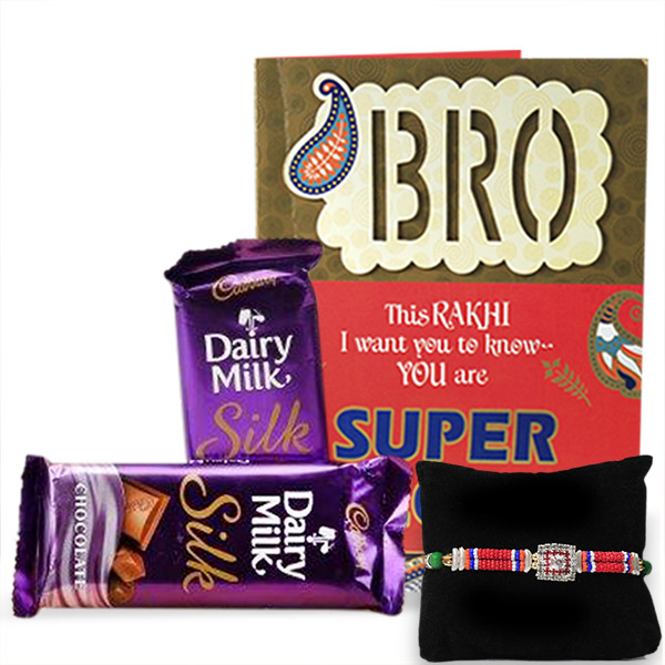 LOVABLE HAMPER FOR BRO