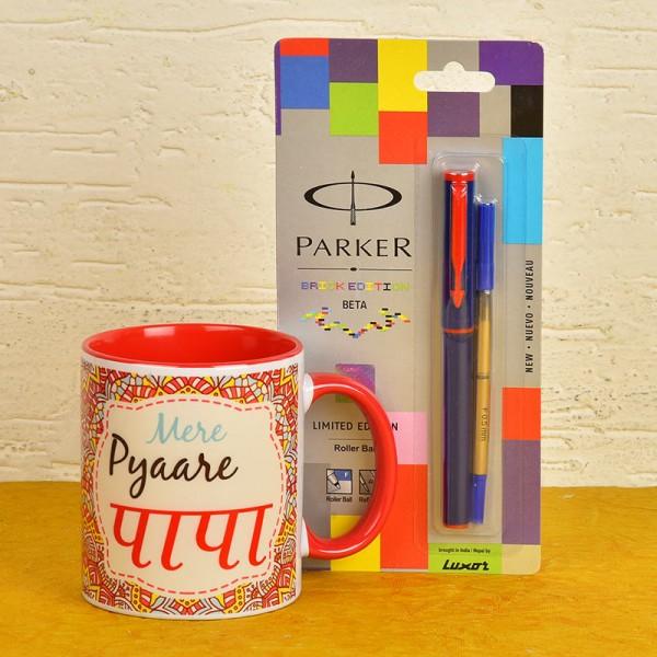 Mere Pyare Papa Printed Mug with Parker Pen