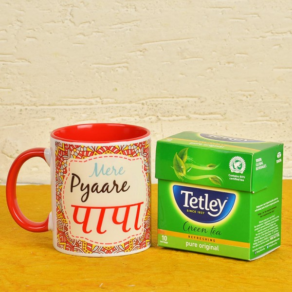 Green Tea Pack and Coffee Mug for Dad