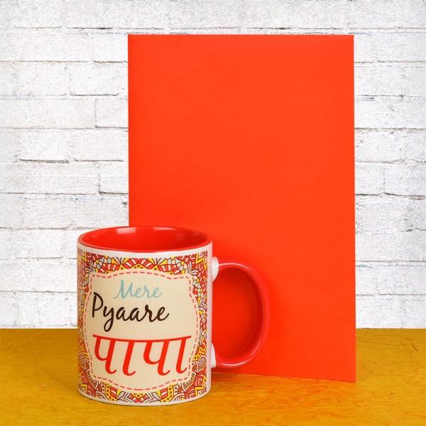 Coffee Mug for Dad with Greeting Card