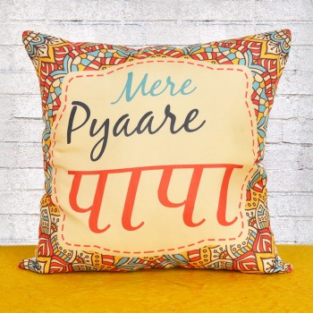 Mere Pyaare Papa Cushion Printed Cushion