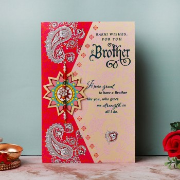 greeting cards for raksha bandhan