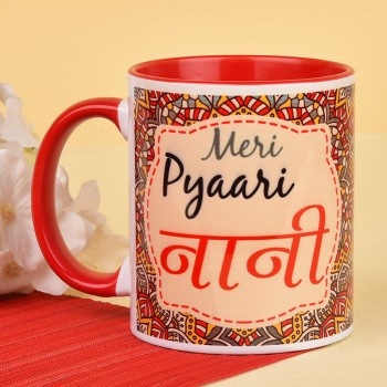 Personalized Mother's Day Mug Ideas