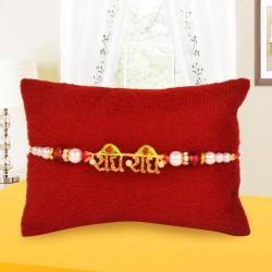 Divine RADHE RADHE Rakhi