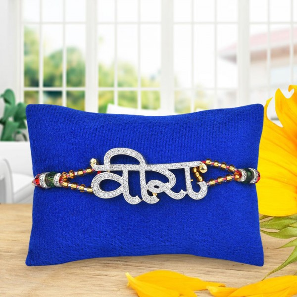 Designer VEERA Rakhi