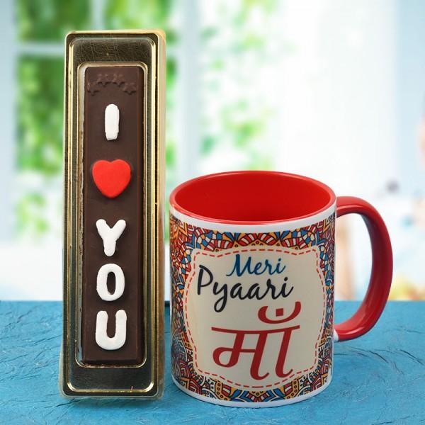 Ma Printed Mug with Homemade Chocolate Pack