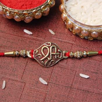 Designer Auspicious Rakhi