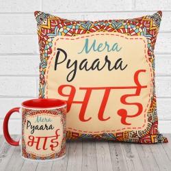 Mera Pyaara Bhai Combo