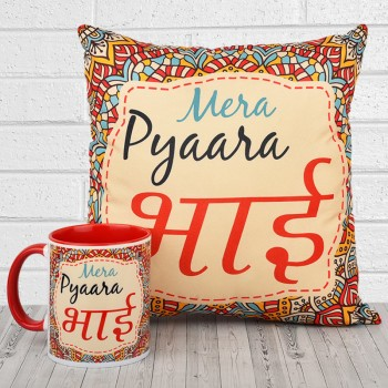 Pyara Bhai Printed Coffee Mug and Cushion