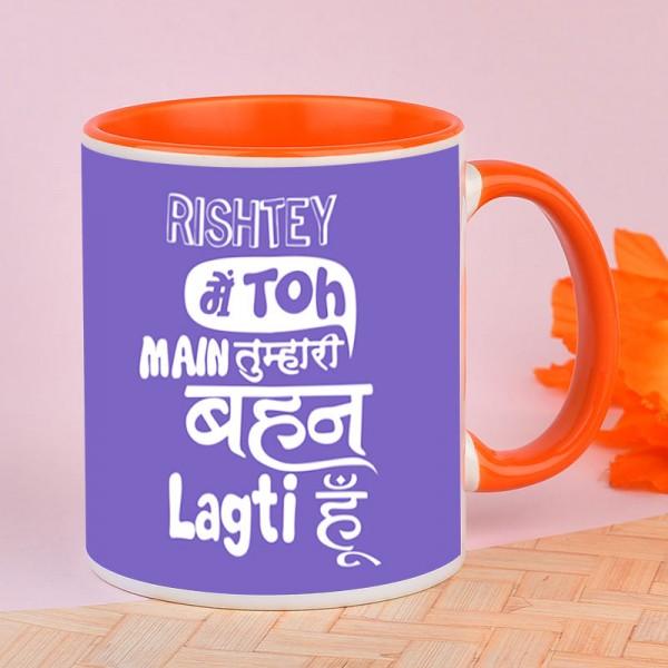Printed Design Coffee Mug for Bhai