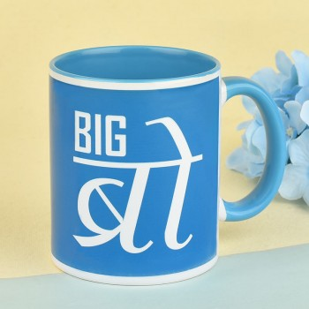 Big Bro Printed Coffee Mug
