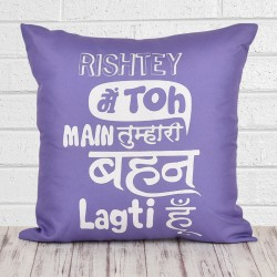 Funny Quote Cushion for Brother