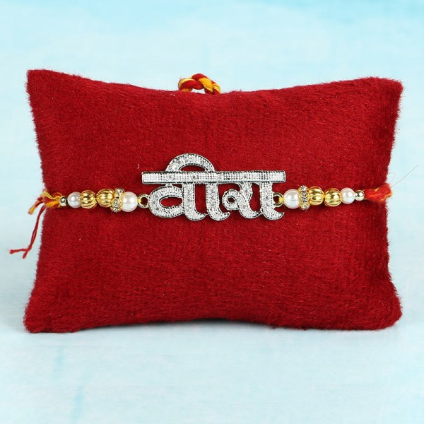 Veera Rakhi