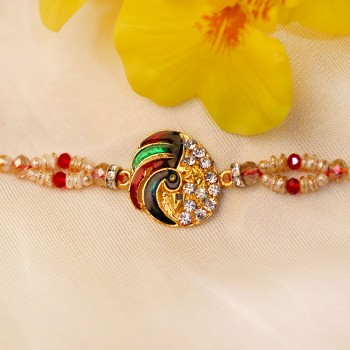 Graceful Peacock Rakhi