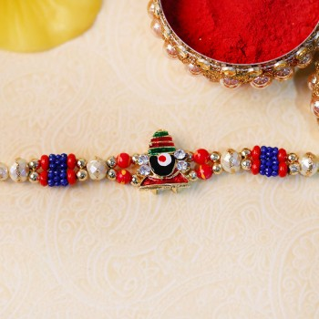 Lord Jagannath Rakhi