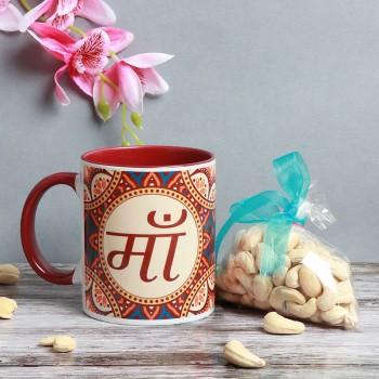 One Ma Printed Ethnic Mehroon Handle Mug with Cashew Pack