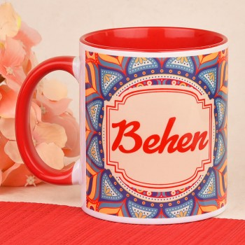 Traditional Design Printed Coffee Mug for Sister
