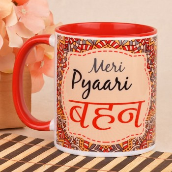 Pyari Behen Printed Coffee Mug