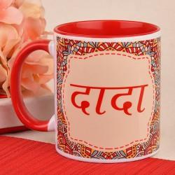 Traditional Mug for Dada