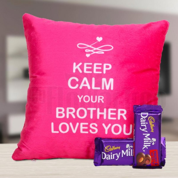 Printed Cushion for Brother with Dairy Milk Fruit n Nut