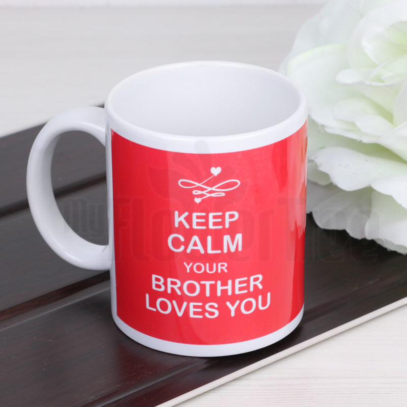 Brother Loves You Mug