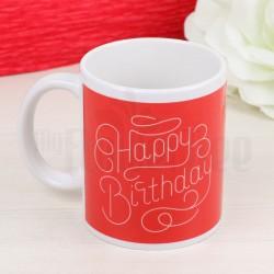 Birthday Special Mug