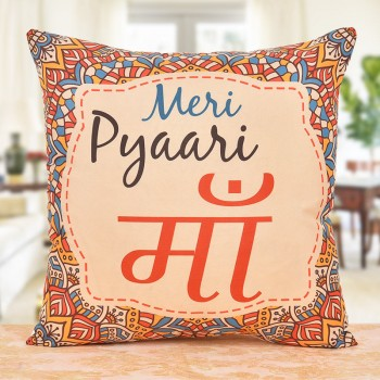 Meri Pyaari Maa Printed Cushion