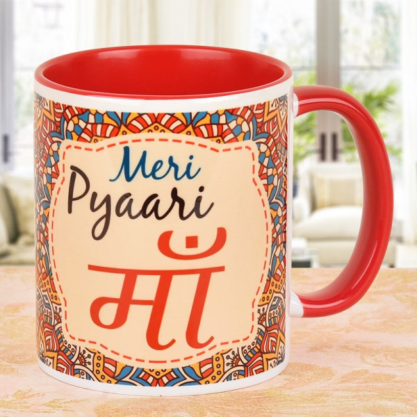 Meri Pyaari Maa Printed Mug