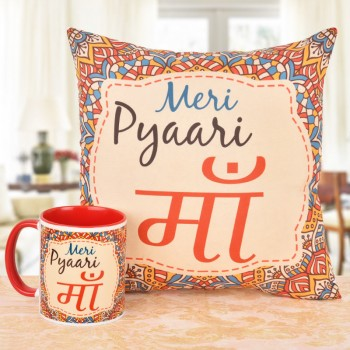Meri Pyaari Maa Printed Cushion and Coffee Mug Combo